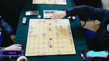 5轮33台广东朱少钧先和天津孟辰2021年1月2日云南省昆明市西山区象棋协会第六届迎春杯象棋公开赛