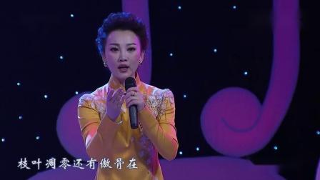 戏歌《我伴梅花报春来》演唱者:丁晓君