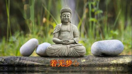 共修节选《彻悟禅师语录》(一)