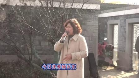 郎连儿在宁波西塘公园演唱越剧【双珠凤 兴冲冲奉命把花送】