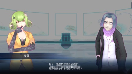 数码宝贝物语之网络侦探第二十二期