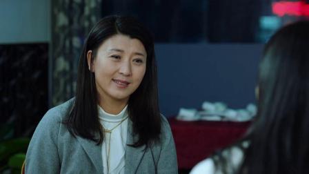 巡回检察组|第28集:米镇东应该换个帅的演员