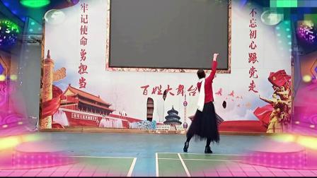 《那拉提的养蜂女》完整版背面演示,董小香老师编舞,利萍背面演示。