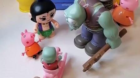 巨人僵尸去找小淘气,看到佩奇乔治在和淘气玩,非常的开心呢
