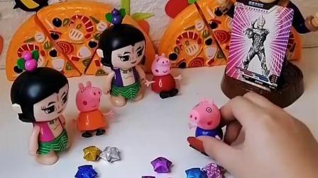 乔治让葫芦娃帮忙找姐姐,他们找到两个佩奇,谁才是真的佩奇