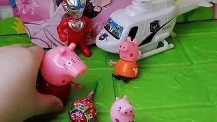 猪奶奶来小猪家,给乔治带了好吃的,乔治和姐姐佩奇一起分享