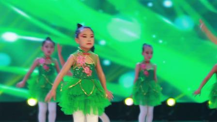 2020银河之星全国少儿舞蹈展演 单位:大保当舞艺舞妞妞艺术培训中心 节目:《小草》