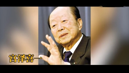 1976年,毛主席逝世几小时影响有多大?