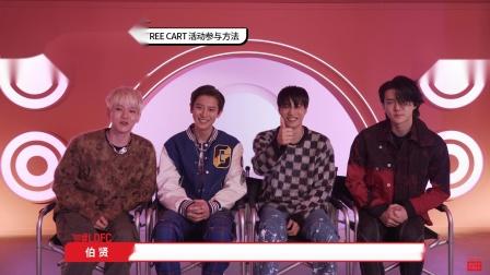 [乐天免税店]EXO Lucky Duty Free Cart_活动介绍2