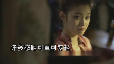 魔艾娸-只想等到一天再遇见 红日蓝月KTV推介