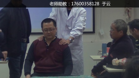 中医教学培训  张振听零力度正骨治疗肩部问题