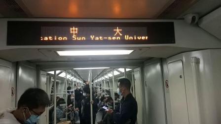 广州地铁8号线A2型蚕宝宝列车聚龙短线车客村(换乘3号线)―沙园(换乘广佛线)