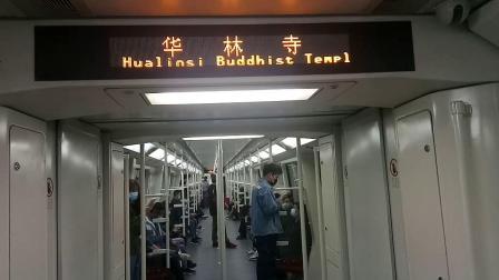 广州地铁8号线A2型蚕宝宝列车聚龙短线车 沙园(换乘广佛线)―陈家祠(换乘1号线)