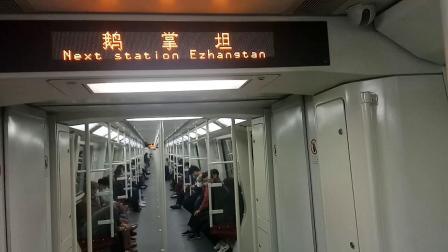 广州地铁8号线A2型蚕宝宝列车聚龙短线车 陈家祠(换乘1号线)――聚龙