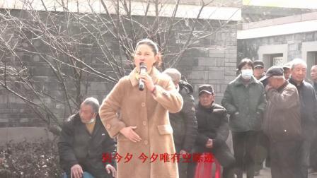 晨露在宁波西塘河公园演唱越剧【孔雀东南飞 雀亡】选段