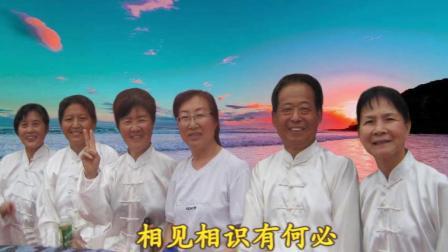 2012.05.09太极神韵PS照片配乐视频