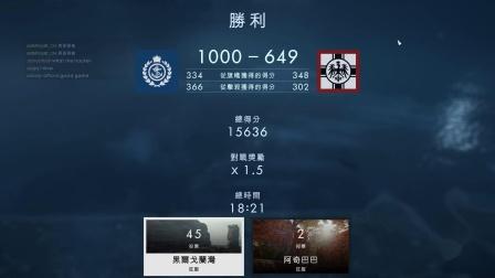 战地1 多人联机 02