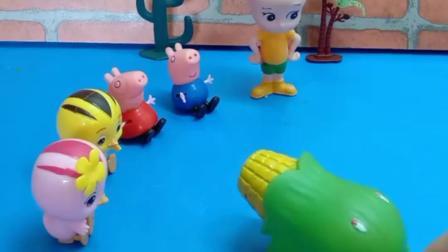 玉米大炮来找佩奇和乔治,告诉他们有僵尸,让小朋友们早点回家