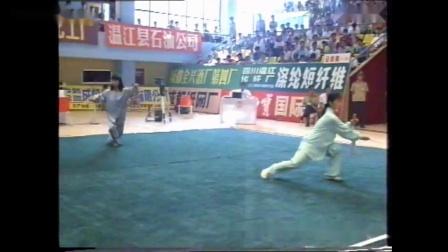 1993年第七届全运会武术套路比赛 女子太极剑 010 刘志华(河南)邱慧芳(前卫)