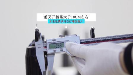 吕布云轮电单车改装套件-BZD系列助力云轮