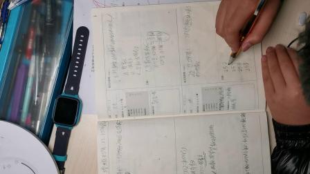 果果讲题_数学五年级下04