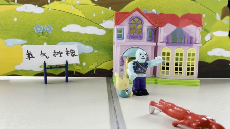 益智玩具:这是僵尸世界,你懂什么叫客场作战吗?