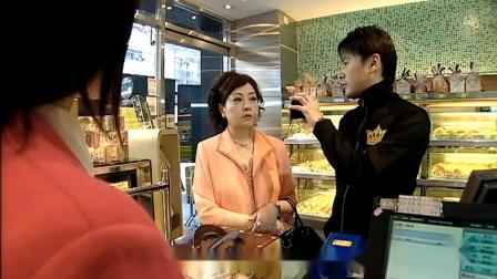 法证先锋II:绮芬去买蛋糕,和店员因纸币真假起争执,遇到沈雄
