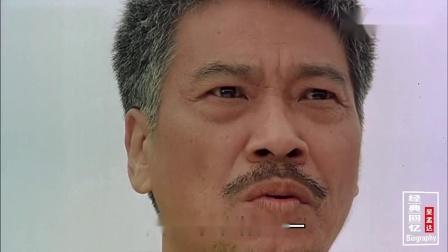 领衔主演-吴孟达!记住这些名场面,就是对达叔最好的怀念!