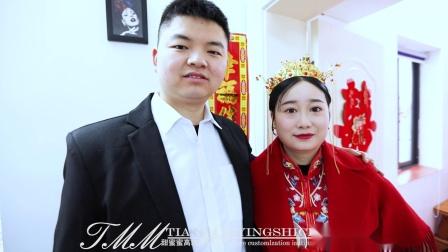 甜蜜蜜婚礼2020年腊月12 梁 东&饶艳霞 喜结良缘婚礼花絮