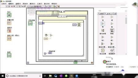 20.labview程序结构之温度采集程序设计_转
