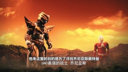 奥特银河格斗2:小金人四次实战,两次逃跑他配当BOSS吗