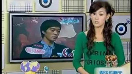 陈国坤扮演李小龙受关注_
