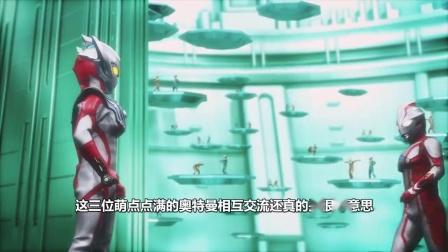 奥特银河格斗2第八话:格丽乔喜提男友,风马都有点不好意思!