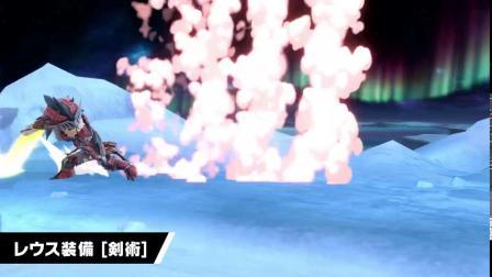 【游民星空】《任天堂明星大乱斗特别版》Mii斗士新服装第九弹