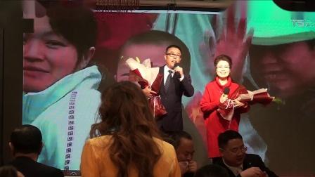 时代名家总策划,中国雷池文化总编辑江改银出席结缘中道,相伴共赢  金牛送福2021中道合伙人正月十六大团圆活动00190002100020