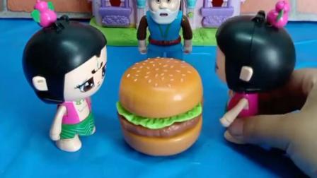 葫芦娃爷爷给大娃买了汉堡,可是家里有两个大娃,谁才是真的