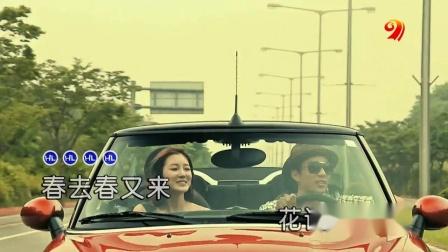 郑青儿-醉爱 红日蓝月KTV推介