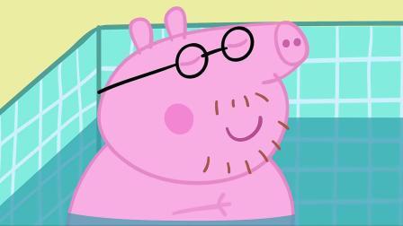 猪爸爸是游泳健将,他不仅会潜泳,还会跳水