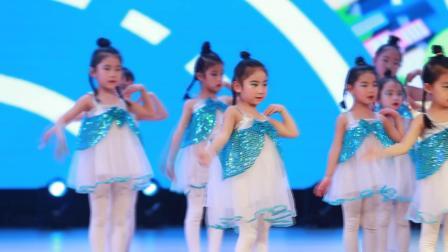 2020银河之星全国少儿舞蹈展演 单位:横山左子木艺术培训 节目:《地球妈妈我爱你》