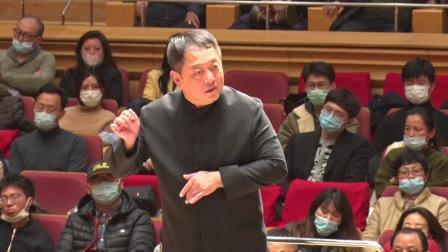 IV.布鲁克纳 D小调第三交响曲 吕嘉指挥上海爱乐乐团