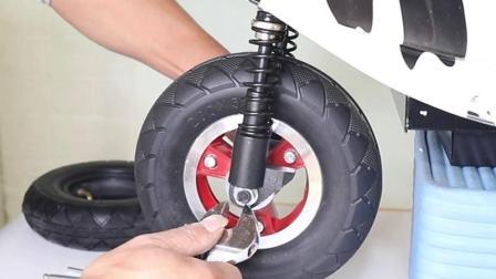 小海豚轮胎前轮安装视频
