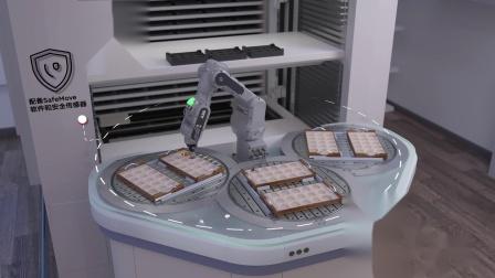 ABB协作机器人SWIFTI人机协作拣料应用