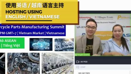 2020 ASEAN Auto Parts Manufacturing Summit - Two-wheeled Vehicle, Automobile