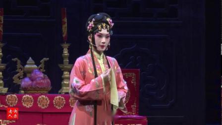 荣庚上传、青春版锡剧《八珍汤》第三场第四场欣赏。