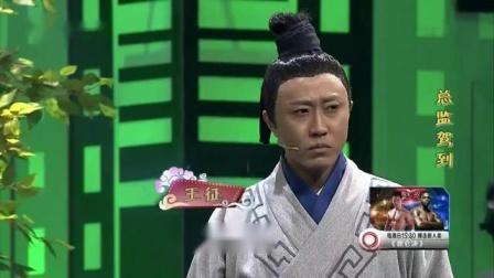 20150115 第2期 李艾身披蚊帐扮小龙女_标清