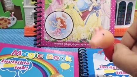 小猪佩奇买了书,不料少了一本,乔治来帮忙找