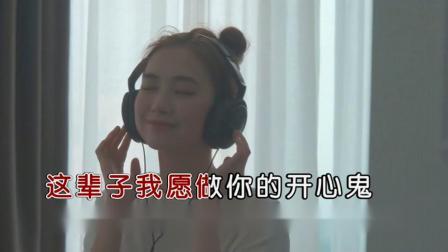 晴天+凯莉-亲亲你的嘴 红日蓝月KTV推介