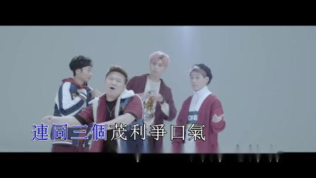 ERROR - 404-粤语
