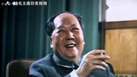 四大伟人珍贵影像记录,毛主席霸气警告侵略者,周总理惹泪目!