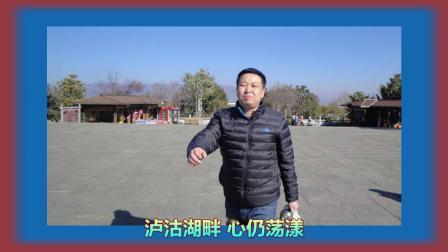文杰喜林云南游